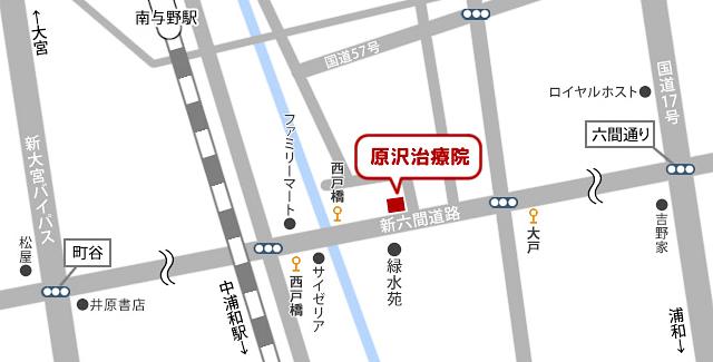 原沢治療院 地図・アクセス