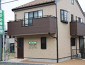 原沢治療院
